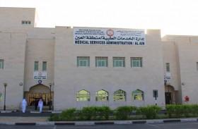 «طبية العين» بشرطة أبوظبي تطبق الدوام المسائي اعتبارا من الأحد