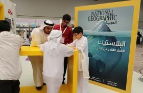 أبوظبي للإعلام تشارك في معرض العين الدولي للكتاب