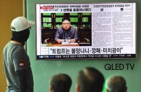 كوريا الشمالية تعتزم اختبار قنبلة هيدروجينية جديدة