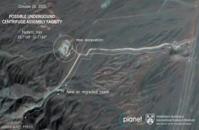 صورة فضائية «تفضح» تحركات إيران النووية
