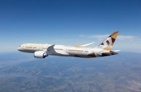 الاتحاد للطيران تستأنف رحلاتها تدريجيا إلى 58 وجهة عالمية