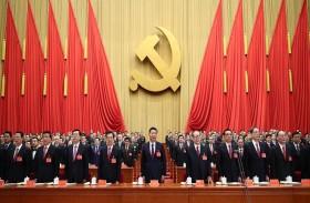 هل يفرض ترامب على بكين إصلاح نظامها...؟