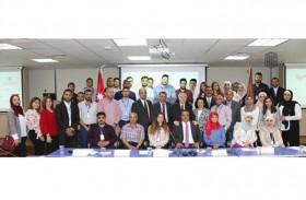 أبوغزالة يرعى جلسة حوارية للمؤتمر الوطني للشباب