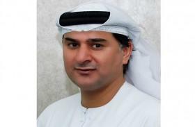 اقتصادية دبي تسجل 5646 تصريحا تجاريا خلال الربع الأول من 2017