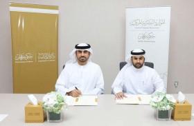 مالية عجمان توقع اتفاقية شراكة مع الموارد البشرية المركزية