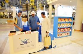 إقبال كبير على معرض نادي دبي لأصحاب الهمم