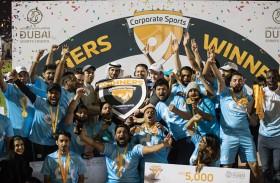 الوصل يفوز على برشلونة في بطولة مجلس دبي الرياضي لأكاديميات كرة القدم