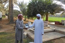 «الرقابة الغذائية» ينفذ حملة مسائية على المزارع بمدينة العين