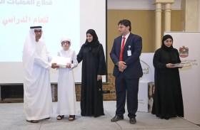 وزارة التربية والتعليم تكرم فئات من الميدان التربوي أسهمت في تحقيق الإضافة للتعليم