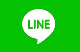 «لاين» يضيف خاصية حذف للرسائل آلياً