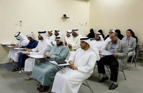 23 ورشة تدريبية لموظفي زايد للثقافة الإسلامية