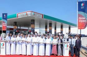 مجموعة اينوك تفتتح محطة خدمة ثانية في  قرية جميرا الدائرية