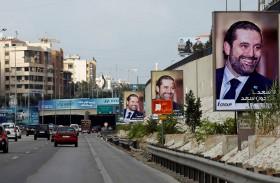 السيناريوهات المحتملة بعد عودة الحريري إلى لبنان