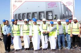 مؤسسة سعود بن صقر لتنمية مشاريع الشباب تدعم الأعضاء بأراض صناعية