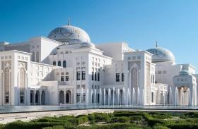 «مكتبة قصر الوطن» ترحب بالزوار في قصر الوطن