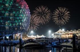 ياس مارينا يحتفل بعيد الفطر بأكبر عروض للألعاب النارية في أبوظبي