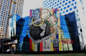 إجراءات جديدة في الصين لمنع استغلال المناصب