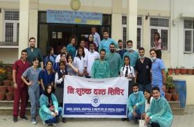 سفراء جامعة عجمان في مهمة إنسانية في نيبال