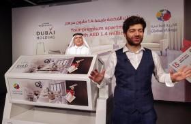 القرية العالمية ودبي القابضة تعلنان عن الفائز بشقة دبي وورف التي تقدر قيمتها بـ 1.4 مليون درهم إماراتي