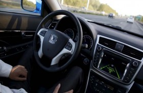 تحذير جديد من السيارات ذاتية القيادة