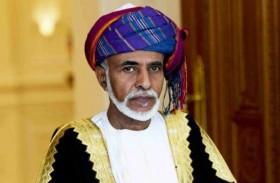 الحكام يعزون سلطان عمان بوفاة تركي بن محمود آل سعيد