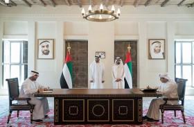محمد بن راشد ومحمد بن زايد يشهدان إطلاق شراكة استراتيجية بين «الدار» و«إعمار»