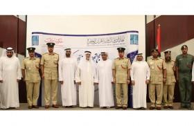 الاحتفال بختام الدورة الـ 63 لبرنامج تحفيظ القرآن بالمؤسسات العقابية والإصلاحية في دبي