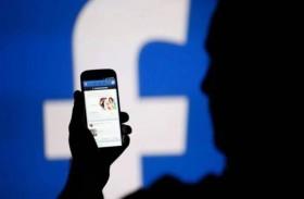 فيس بوك تحاول افتتاح مكتب في الصين