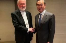 لقاء تاريخي بين وزيري خارجية الفاتيكان والصين