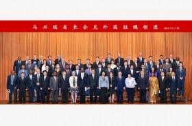 قنصل عام الدولة يشارك في اجتماع البعثات الدبلوماسية مع حاكم مقاطعة كوانغ دونغ الصينية