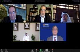 منتدى مجلس الغد الافتراضي يناقش إعادة تعريف مستقبل التعليم
