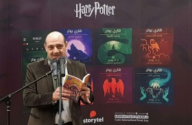 فرزلي: سلسلة هاري بوتر نقطة انطلاق في مشواري