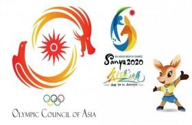المجلس الأولمبي الآسيوي يعلن موعدا جديدا لدورة الألعاب الآسيوية الشاطئية السادسة بـ «سانيا»