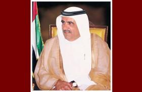 حمدان بن راشد يصدر قرارا بتشكيل  لجنة التفتيش على المناطق الحرة المالية