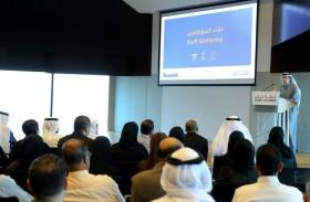 غرفة دبي تستعرض خططها أمام موظفيها كشريك قطاع الأعمال الرسمي لإكسبو 2020 دبي