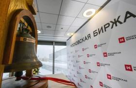 صعود بورصة موسكو
