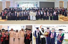 الإمارات تواصل دعم قطاع التعليم في المدن والمناطق اليمنية المحررة