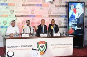 بن غليطة: بطولة  كأس آسيا .. مشروع وطني