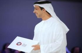 مركز الشباب العربي يعلن عقد فعاليات الاجتماع العربي للقيادات الشابة