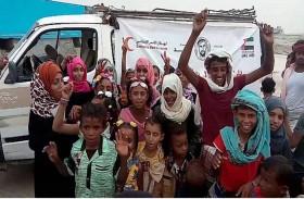 «الهلال الأحمر» ينظم رحلة ترفيهية للأيتام في أبين بمناسبة العيد