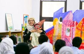 دائرة الثقافة والسياحة – أبوظبي  تطلق مبادرات  مجتمعية في مكتباتها احتفاءً بعام التسامح