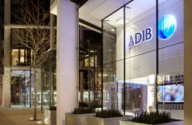 «أبوظبي الإسلامي» يمول صفقة استحواذ في إدنبرة بـ 120 مليون درهم