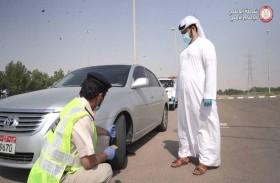 شرطة أبوظبي تدعو السائقين للتأكد من سلامة إطارات مركباتهم