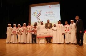 فرع الهلال الاحمر بعجمان يكرم المدارس الفائزة بجائزة عون للخدمة المجتمعية