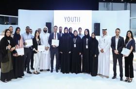 «مصدر» تكرّم الفائزين بمسابقة «ايكوثون بلس»
