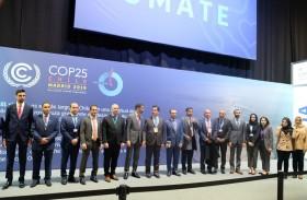 الإمارات تشدد على ضرورة مراعاة مبدأ الإنصاف في العمل من أجل المناخ لحماية البشرية