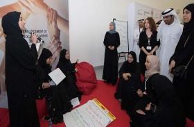 عهود الرومي تتفقد فعاليات هاكاثون الإمارات - بيانات من أجل السعادة