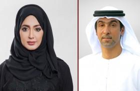 فتح باب التقديم في الدورة الثالثة لجائزة الإمارات للابتكار للهيئات الحكومية والغير حكومية وشركات القطاع الخاص