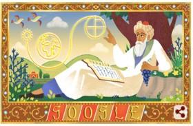 غوغل يحتفي بذكرى ميلاد عمر الخيام