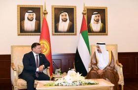 غباش يبحث مع رئيس برلمان قرغيزستان سبل تعزيز وتفعيل العلاقات البرلمانية